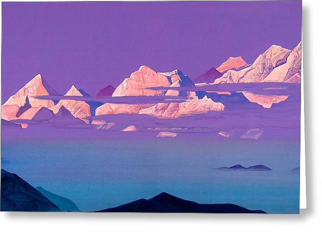 Recently Sold -  - Nicholas Greeting Cards - Himalayas Greeting Card by Nicholas Roerich