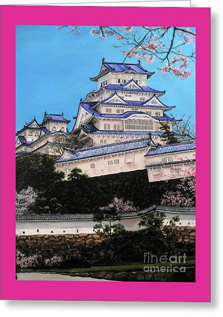 Cherry Blossoms Paintings Greeting Cards - Himeji Castle Greeting Card by D L Gerring