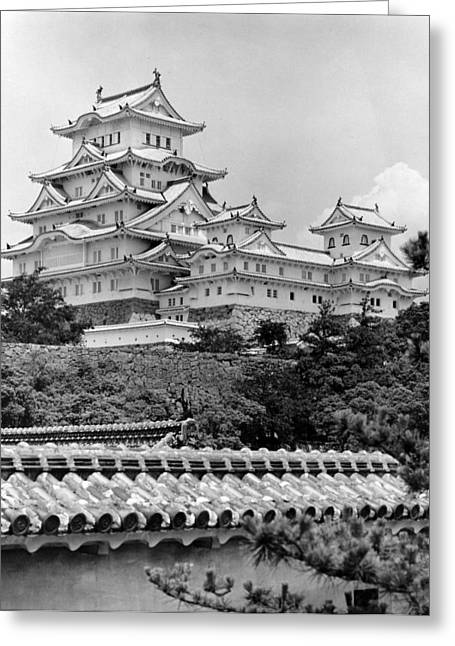White Photographs Greeting Cards - Himeji Castle, Kyoto, Completed 1609 Bw Photo Greeting Card by .