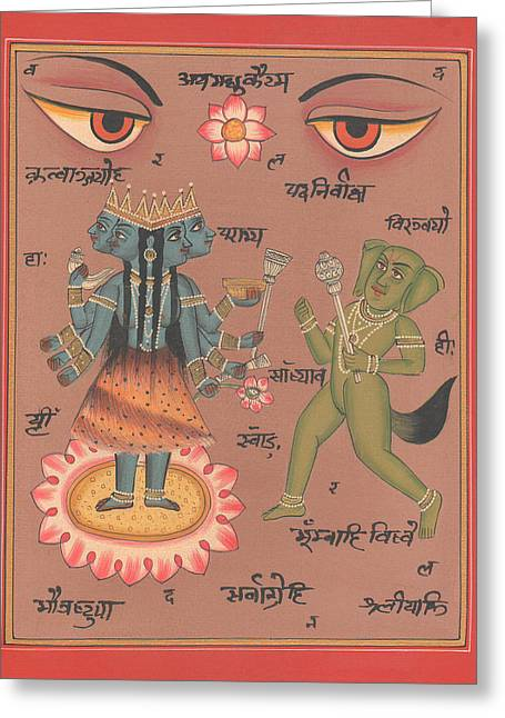 Tantrik Art Greeting Cards - Hindu Goddess Durga Demon Madhu eyes of India Mysterious Artwork Painting United Kingdom  Greeting Card by A K Mundhra