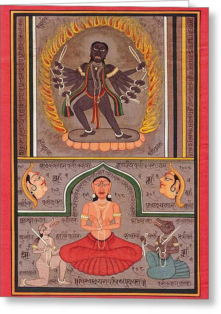 Tantrik Art Greeting Cards - Hindu Goddess Kali Kalika Miniature Painting Sanskrit Calligraphy India  Greeting Card by A K Mundhra