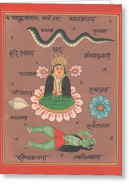 Tantrik Art Greeting Cards - Hindu Goddess Laxmi Welth Money Handmade Painting Artist Water Color Flower Hinduism Yoga Greeting Card by A K Mundhra
