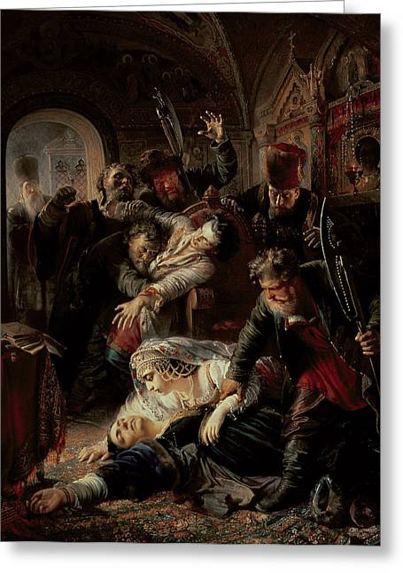 Violent Greeting Cards - Hired Assassins Killing Tzar Boris Fyodorevich Godunovs Son Greeting Card by Konstantin Egorovich Makovsky
