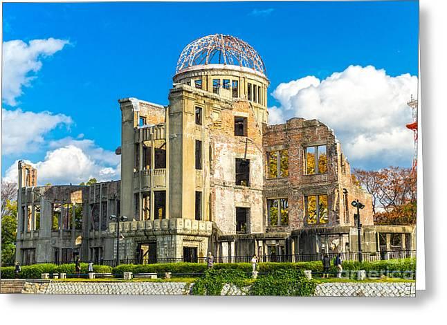 Hiroshima Atomic Bomb Dome - Japan Greeting Card by Luciano Mortula