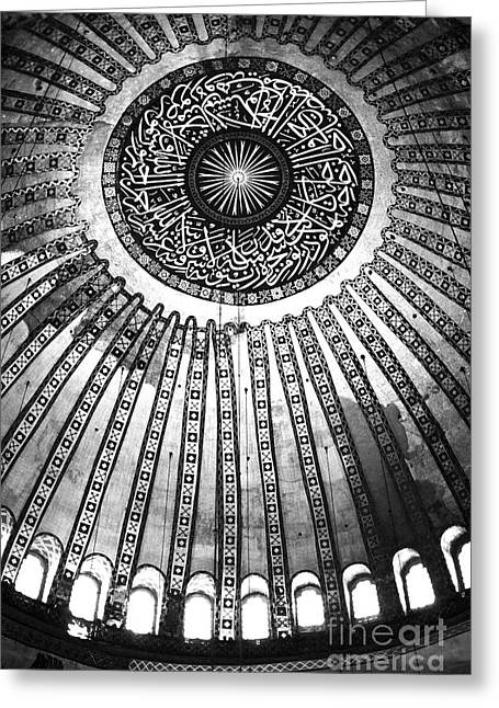 Hagia Sophia Greeting Cards - Historic Sophia Ceiling Greeting Card by John Rizzuto