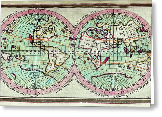 Historical Astronomical Chart Greeting Card by Spencer Collection/new York Public Library