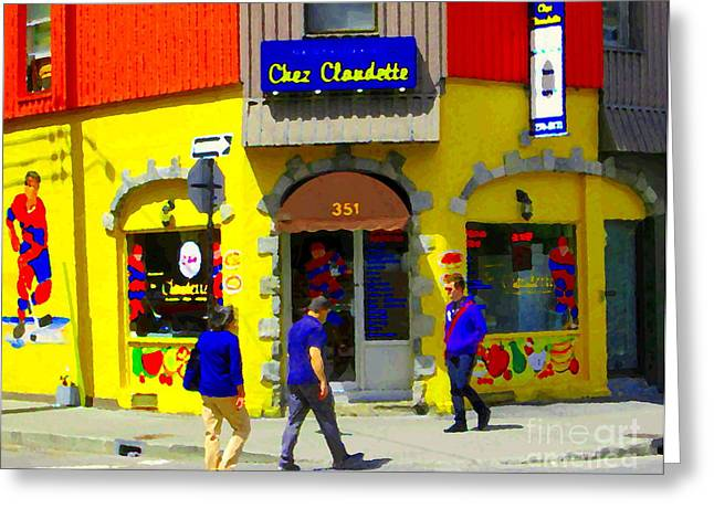 Claudette Greeting Cards - Hockey Art At Restaurant Chez  Claudette Plateau Montreal Sunny Street Scene Carole Spandau  Greeting Card by Carole Spandau
