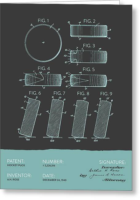 National Digital Art Greeting Cards - Hockey Puck Patent From 1940 - Gray Blue Greeting Card by Aged Pixel
