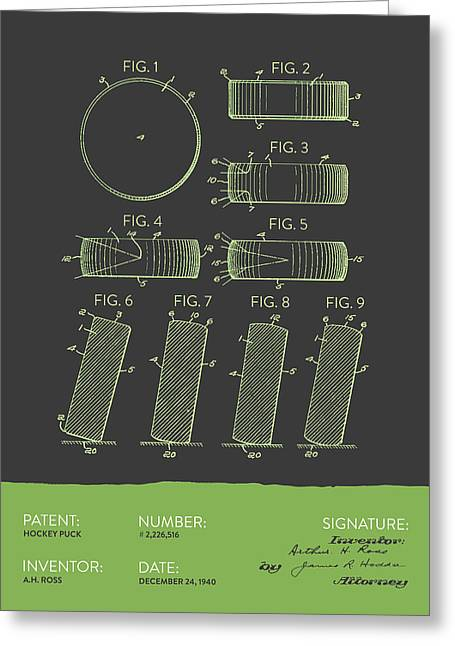 National Digital Art Greeting Cards - Hockey Puck Patent From 1940 - Gray Green Greeting Card by Aged Pixel