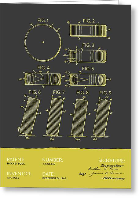 Bedroom Art Greeting Cards - Hockey Puck Patent From 1940 - Gray Yellow Greeting Card by Aged Pixel