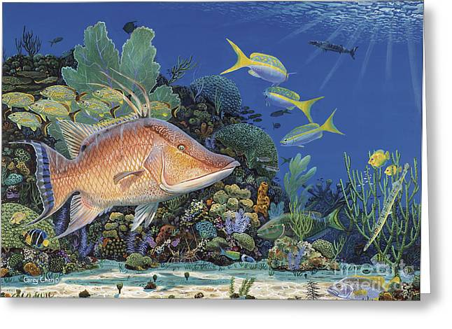 Pez Vela Paintings Greeting Cards - Hog Heaven Re005 Greeting Card by Carey Chen