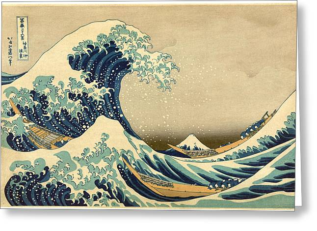 Chromolithograph Greeting Cards - Hogasi Wave Greeting Card by Gary Grayson
