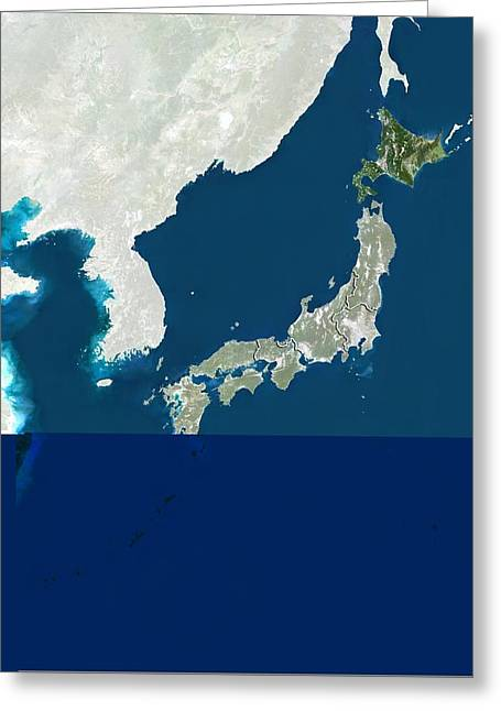 East China Greeting Cards - Hokkaido, Japan, satellite image Greeting Card by Science Photo Library