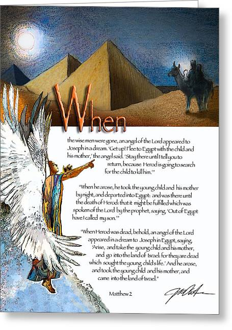 Bible Mixed Media Greeting Cards - Holy Family in Egypt Greeting Card by Ron Cantrell