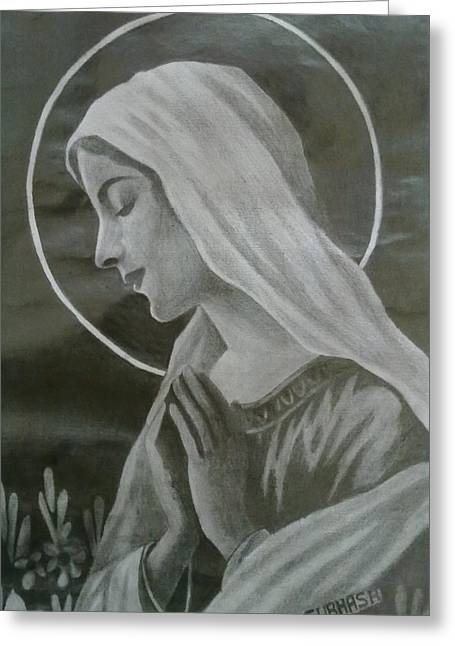 Jesus Christ Icon Drawings Greeting Cards - Holy Mother Greeting Card by Subhash Mathew