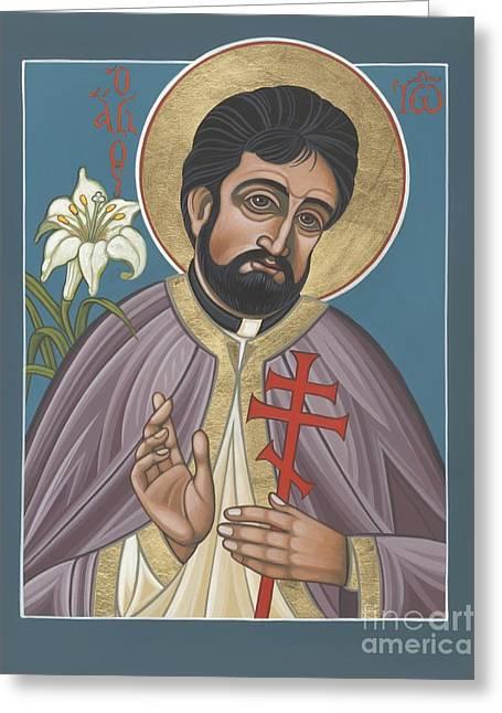 New Martyr Paintings Greeting Cards - Holy New Martyr Father John Karastamatis of Santa Cruz 216 Greeting Card by William Hart McNichols