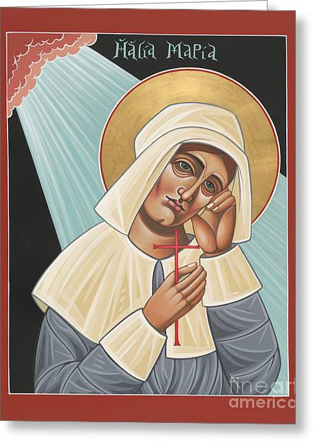 Quaker Paintings Greeting Cards - Holy Quaker Martyr Mary Dyer Greeting Card by William Hart McNichols