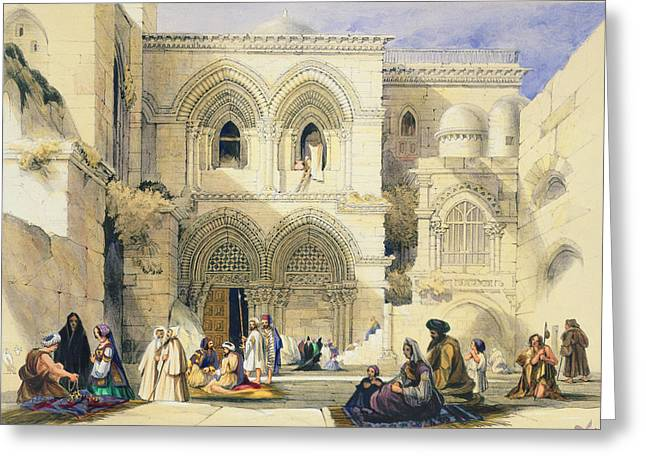 Holy Sepulchre, In Jerusalem Greeting Card by A. Margaretta Burr