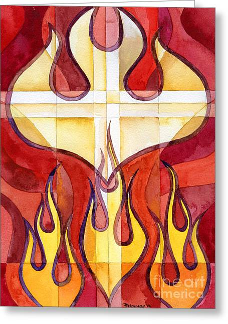Holy Ghost Church Greeting Cards - Holy Spirit 2 Greeting Card by Mark Jennings