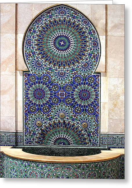 Holy Water Fountain Hassan II Mosque Sour Jdid Casablanca Morocco  Greeting Card by Ralph A  Ledergerber-Photography