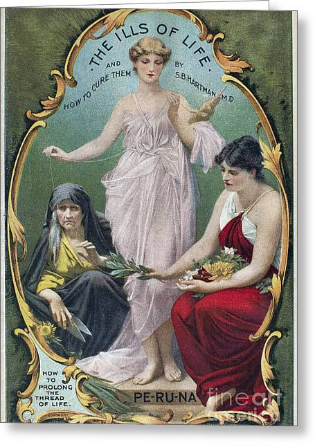 Manual Greeting Cards - HOME REMEDY MANUAL, c1904 Greeting Card by Granger
