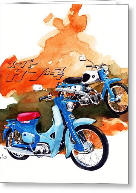 Mini Paintings Greeting Cards - Honda Super Cub and Sport Cub Greeting Card by Yoshiharu Miyakawa