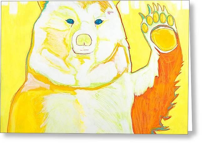 Kodiak Paintings Greeting Cards - Hondo Bear  Greeting Card by Allegra  Sleep