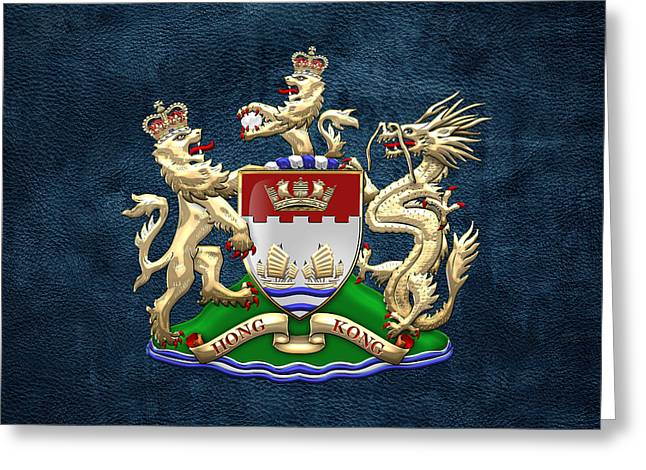Leather Coat Greeting Cards - Hong Kong - 1959-1997 Coat of Arms over Blue Leather  Greeting Card by Serge Averbukh