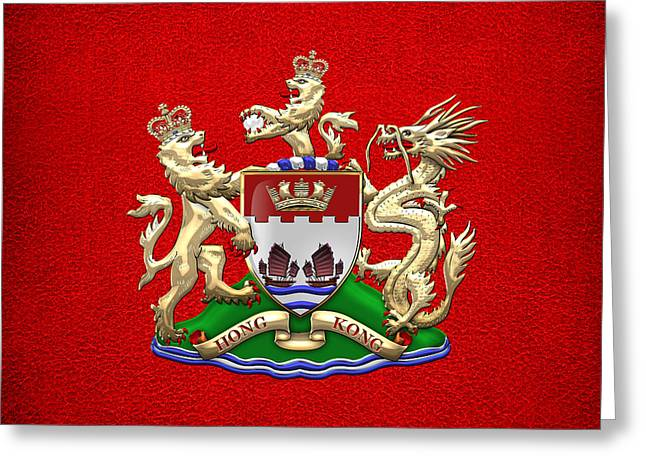 Leather Coat Greeting Cards - Hong Kong - 1959-1997 Coat of Arms over Red Leather  Greeting Card by Serge Averbukh