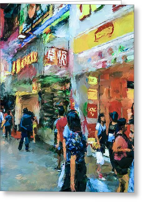Live Art Greeting Cards - Hong Kong Around Nathan Road Greeting Card by Yury Malkov