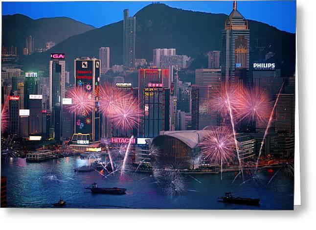 Sha Greeting Cards - Hong Kong Chinese New Year Fireworks Greeting Card by Michael  Ke