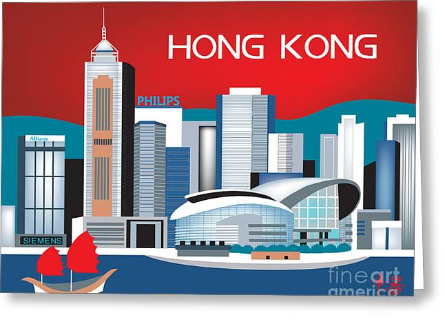 Kowloon Greeting Cards - Hong Kong Greeting Card by Karen Young