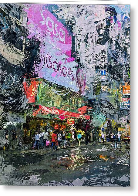 Live Art Greeting Cards - Hong Kong Nathan Road Mess Greeting Card by Yury Malkov