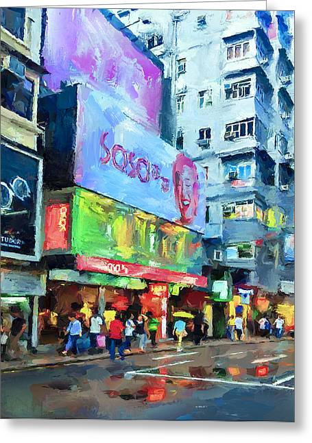 Live Art Greeting Cards - Hong Kong Near Nathan Road Greeting Card by Yury Malkov