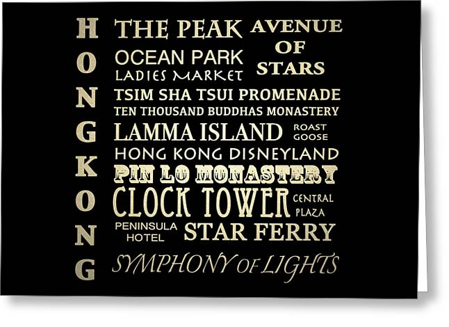 Sha Greeting Cards - Hong Kong  Greeting Card by Patricia Lintner