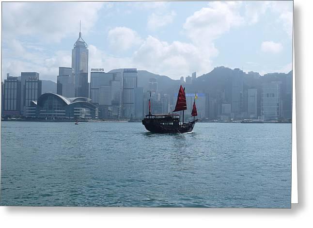 Sha Greeting Cards - Hong Kong Pirate Greeting Card by Josh Kim
