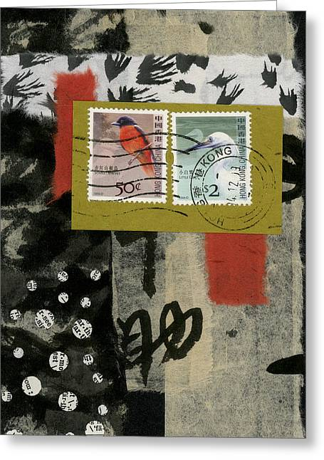 Hong Kong Postage Collage Greeting Card by Carol Leigh
