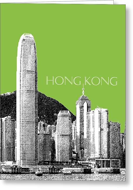 Color Green Digital Greeting Cards - Hong Kong Skyline 1 - Olive Greeting Card by DB Artist