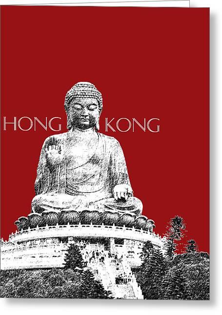 Hong Kong Skyline Tian Tan Buddha - Dark Red Greeting Card by DB Artist