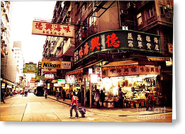 Tsim Greeting Cards - Hong Kong Street Greeting Card by Ernst Cerjak