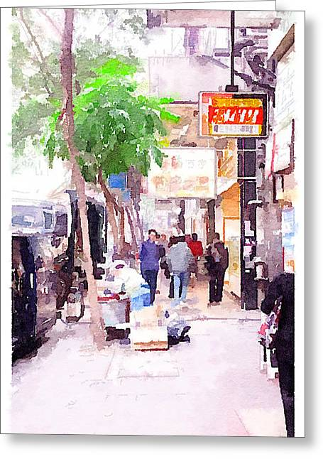Live Art Greeting Cards - Hong Kong Streets 10 Greeting Card by Yury Malkov