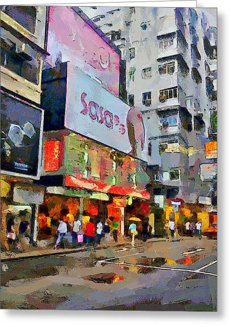 Live Art Greeting Cards - Hong Kong Streets 2 Greeting Card by Yury Malkov
