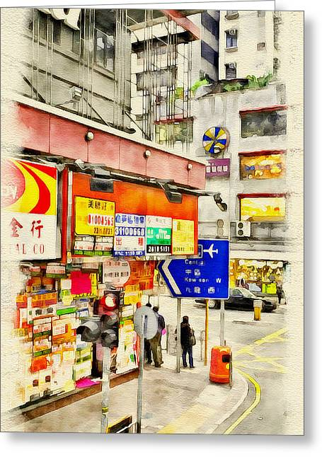 Live Art Greeting Cards - Hong Kong Streets 7 Greeting Card by Yury Malkov