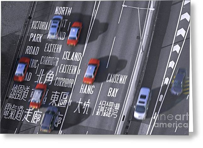 Hongkong Greeting Cards - Hong Kong Taxi Greeting Card by Lars Ruecker