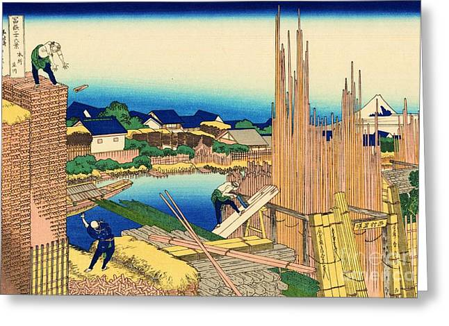 Japan Village Greeting Cards - Honjo Tatekawa Greeting Card by Pg Reproductions