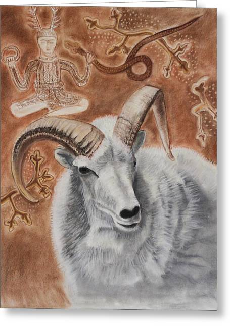 Horned Gods Greeting Card by Diana Perfect