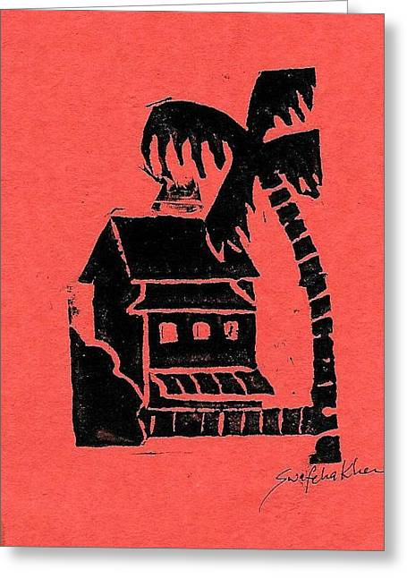 Linoleum Print Mixed Media Greeting Cards - Hotel 2 Greeting Card by Swafeha Khan