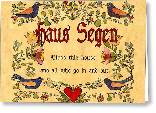 Haus Paintings Greeting Cards - House Blessing Greeting Card by Joan Shaver