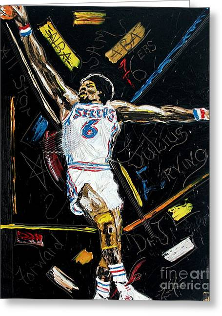 Best Sellers -  - Dr. J Greeting Cards - House Call Greeting Card by Wayne LE ONE