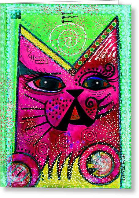 Imaginative Art Prints Greeting Cards - House of Cats series - Glitter Greeting Card by Moon Stumpp